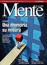 Convenzioni Pagine Blu. Mente & Cervello